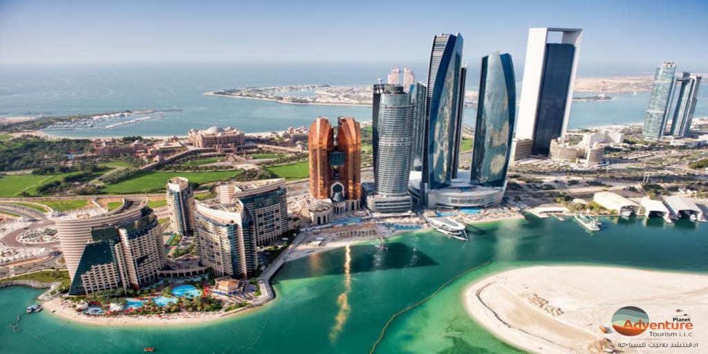 Abu Dhabi City Tour Desert Safari In
